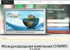 olimp-gold.com