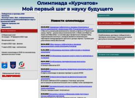 olimpiadakurchatov.ru
