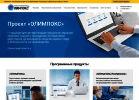 olimpoks.ru