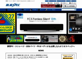 oliospec.com