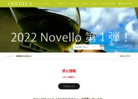 olioteca.jp