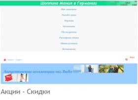 olirvi.ru