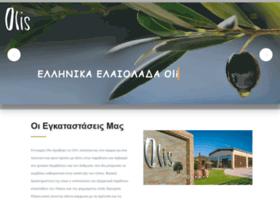 olis.gr