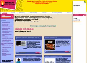olishop.ru
