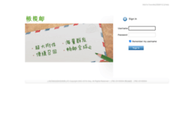 olivemail.cn