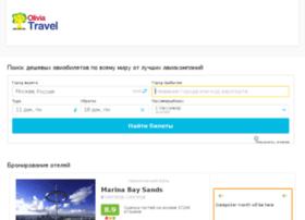 oliviatravel.ru