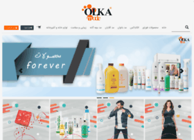 olkamode.com