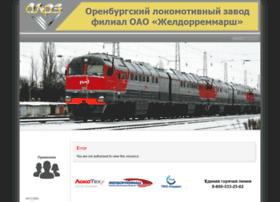 olrz.ru