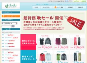 oluolu-golfwear-cafe.com
