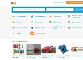 olx.com.ua