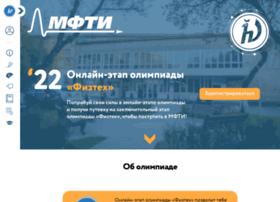 olymp-online.mipt.ru