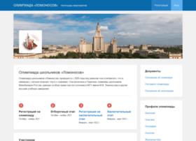 olymp.msu.ru