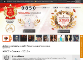 olympevents.com