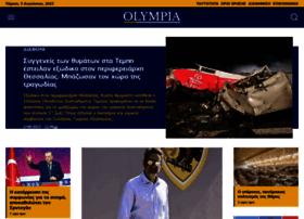 olympia.gr