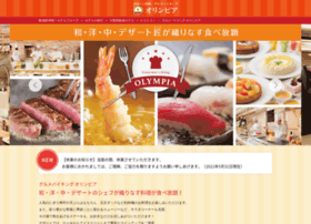 olympia.hankyu-hotel.com