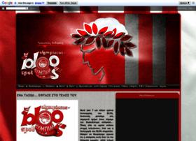 olympiacos-blog.blogspot.com