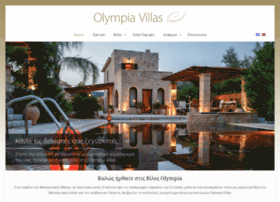 olympiavillas.gr