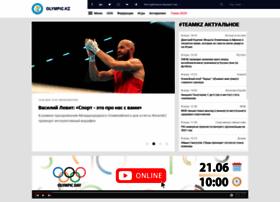 olympic.kz