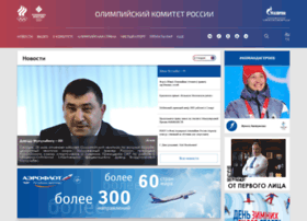 olympic.ru