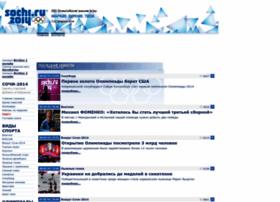 olympicgames.com.ua