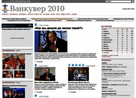 olympics10.ru