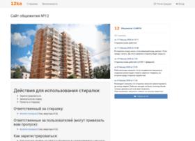 olymponline.mipt.ru