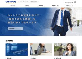 olympus-medicalscience.co.jp