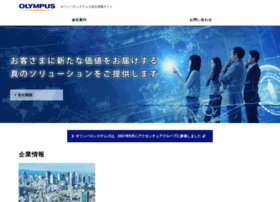 olympus-systems.co.jp