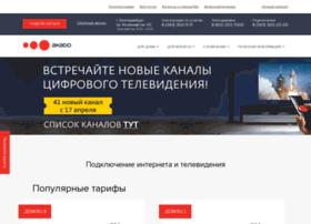 olympus.ru