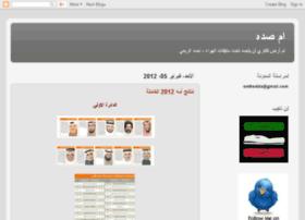 om9edda.blogspot.com