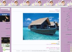 omabdullah1423.wordpress.com