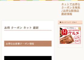 omakase-kaigo.com