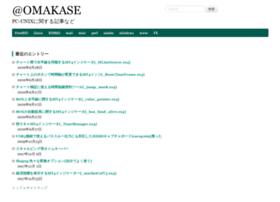 omakase.org