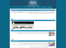 omalqura.com