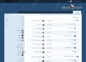 oman0.net
