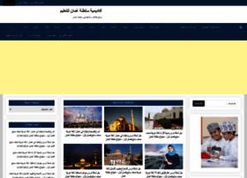 oman99.com