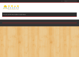omanakhbar.com