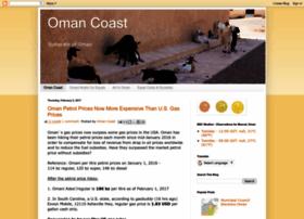 omancoast.blogspot.com