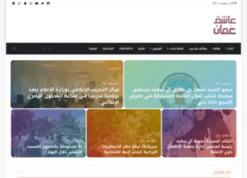 omanlover.org
