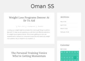 omanss.com