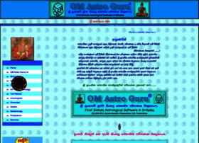 omastroguru.com