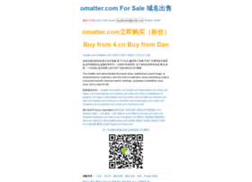 omatter.com
