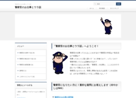 omawarisan.com