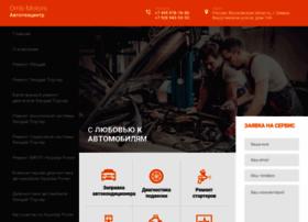 omb-motors.ru