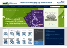 omb.ru