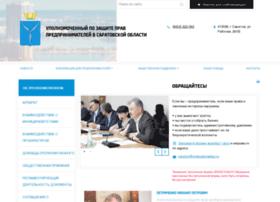 ombudsman64.biz