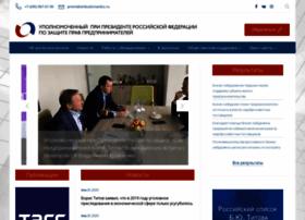 ombudsmanbiz.ru