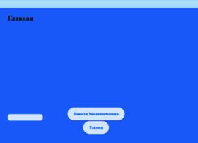 ombudsmanrf.org
