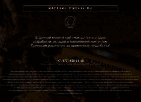 ome4x4.ru