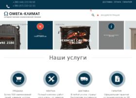 omega-climate.com.ua